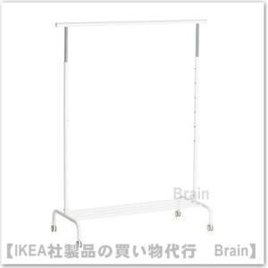 IKEA/イケア RIGGA 洋服ラック ホワイト|shop-brain