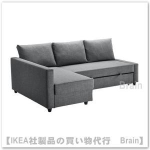 IKEA/イケア FRIHETEN コーナーソファベッド スキフテボー ダーク ...