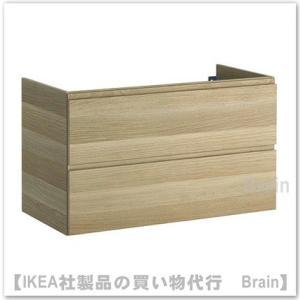 ikea godmorgon 2 100 47 58cm 30284592 selectshop brain. Black Bedroom Furniture Sets. Home Design Ideas