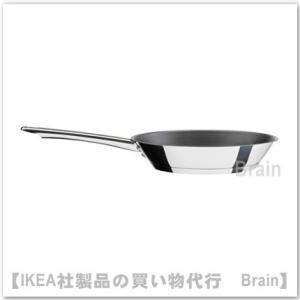 IKEA/イケア OUMBARLIG フライパン24cm ステンレススチール