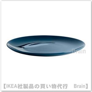 IKEA/イケア FARGRIK プレート27cm ダークターコイズ|shop-brain
