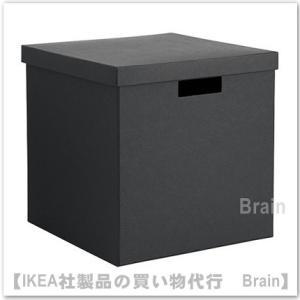 IKEA/イケア TJENA 収納ボックス ふた付き30x30x30 cm ブラック