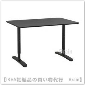 ■カラー:ブラックステインアッシュ材突き板/ブラック  ■商品の大きさ 長さ: 120 cm 奥行き...