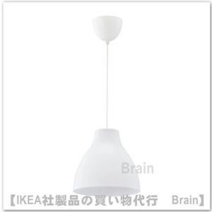 ■カラー:ホワイト  ■商品の大きさ 最大: 22 W 直径: 28 cm シェードの高さ: 26 ...