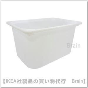 IKEA/イケア TROFAST 収納ボックス42x30x23 cm ホワイト|shop-brain
