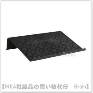 IKEA/イケア BRADA ラップトップサポート ブラック|shop-brain