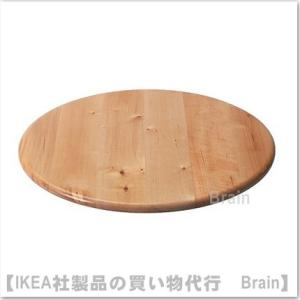 IKEA/イケア SNUDDA ターンテーブル39cm バーチ|shop-brain