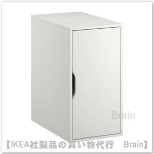 IKEA/イケア ALEX 収納ユニット ホワイト|shop-brain