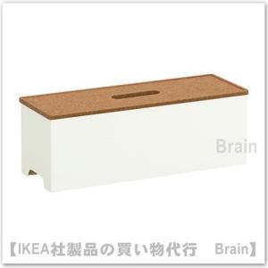 IKEA/イケア KVISSLE ケーブルマネジメントボックス ホワイト/コルク