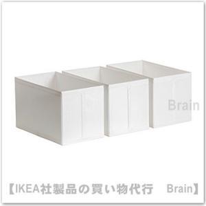 IKEA/イケア SKUBB ボックス31x55x33 cm3個セット ホワイト|shop-brain