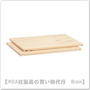 IKEA/イケア TROFAST 棚板42cm×30 cm 2枚セット