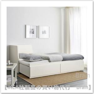 ikea flekke 40320132 selectshop brain yahoo. Black Bedroom Furniture Sets. Home Design Ideas