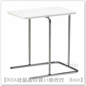 IKEA/イケア RIAN サイドテーブル ホワイト