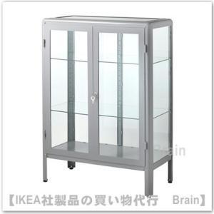 IKEA/イケア FABRIKOR ガラス扉キャビネット81x113 cm グレー|shop-brain