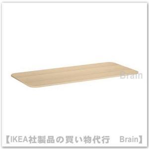 ■カラー:ホワイトステインオーク材突き板  ■商品の大きさ 長さ: 140 cm 厚さ: 1.6 c...