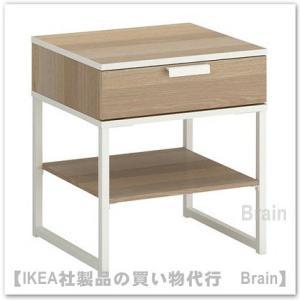 IKEA/イケア TRYSIL ベッドサイドテーブル ホワイトステインオーク調/ホワイト