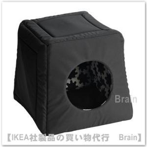 IKEA/イケア LURVIG ネコ用ベッド/ハウス38x38x37 cm ブラック|shop-brain