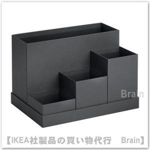 IKEA/イケア TJENA デスクオーガナイザー18x17 cm ブラック