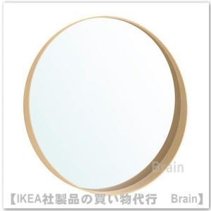 ■カラー:アッシュ材突き板  ■商品の大きさ 奥行き: 10 cm 直径: 80 cm   ■主な特...
