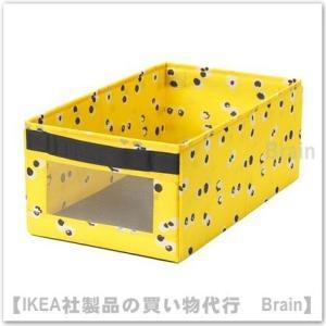 IKEA/イケア ANGELAGEN ボックス25x44x17 cm イエロー
