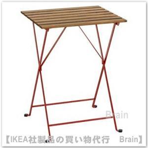 IKEA/イケア TARNO 折りたたみテーブル屋外用 アカシア材/レッド