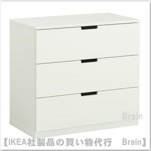IKEA/イケア NORDLI  チェスト 引き出し×3 ホワイト/ホワイト|shop-brain