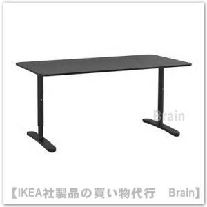 ■カラー:ブラックステインアッシュ材突き板/ブラック  ■商品の大きさ 長さ: 160 cm 奥行き...