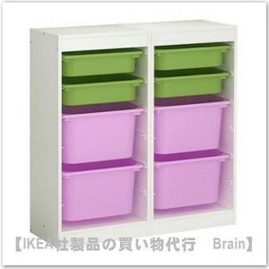 IKEA/イケア TROFAST 収納コンビネーションボックス付き92x30x94 cm