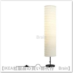 IKEA/イケア HOLMO フロアランプ|shop-brain