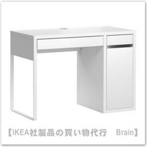 IKEA/イケア MICKE/ミッケ デスク105x50 cm ホワイト|shop-brain