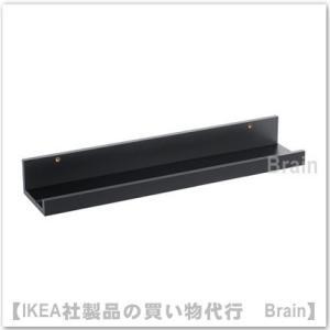 ■カラー:ブラック  ■商品の大きさ 長さ: 55 cm 奥行き: 12 cm   ■主な特徴 - ...
