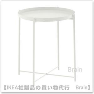 IKEA/イケア GLADOM トレイテーブル ホワイト