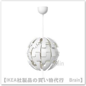 IKEA/イケア IKEA PS 2014 ペンダントランプ35 cm ホワイト|shop-brain