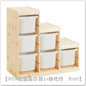 IKEA/イケア TROFAST 収納コンビネーションボックス付き94x44x91 cm