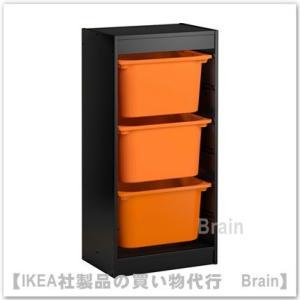 IKEA/イケア TROFAST 収納コンビネーション ボックス付き46x30x94 cm