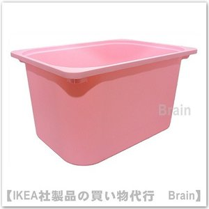 IKEA/イケア TROFAST 収納ボックス42x30x23 cm ピンク|shop-brain