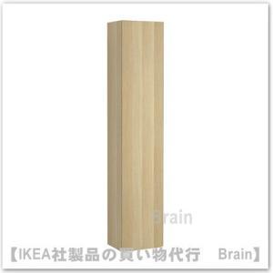 ■カラー:ホワイトステインオーク調  ■商品の大きさ 幅: 40 cm 奥行き: 32 cm 高さ:...