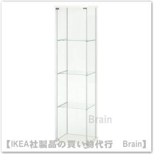 IKEA/イケア DETOLF/デトルフ ガラス扉キャビネット43x163 cm ホワイト|shop-brain