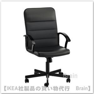 IKEA/イケア RENBERGET 回転チェア ボームスタード ブラック|shop-brain