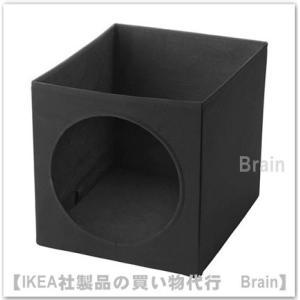IKEA/イケア LURVIG キャットハウス33x38x33 cm ブラック|shop-brain