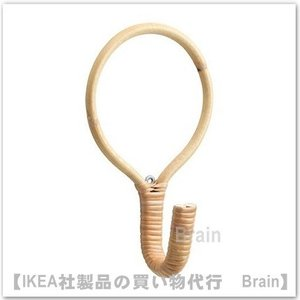 ■カラー:籐  ■商品の大きさ 幅: 11 cm 奥行き: 5 cm 高さ: 18 cm パッケージ...