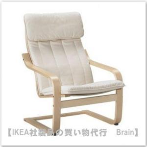 IKEA/イケア POANG/ポエング アームチェア バーチ材突き板/ランスタ ナチュラル|shop-brain