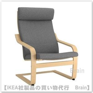 IKEA/イケア POANG/ポエング アームチェア バーチ材突き板/リーセード グレー