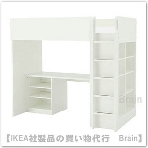 ■カラー:ホワイト  ■商品の大きさ 高さ: 182 cm ベッド幅: 99 cm ベッド長: 20...