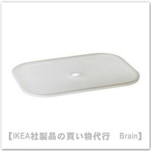 IKEA/イケア TROFAST ふた40cm×28cm ホワイト