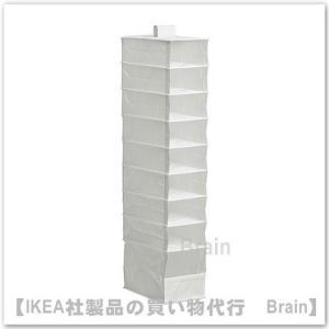 IKEA/イケア SKUBB 収納 9コンパートメント22x34x120 cm ホワイト|shop-brain