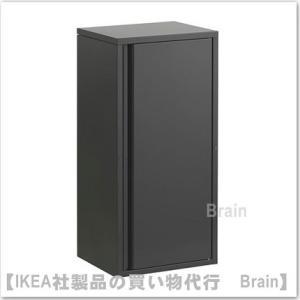 ■カラー:グレー  ■商品の大きさ 幅: 40 cm 奥行き: 35 cm 高さ: 86 cm 棚板...