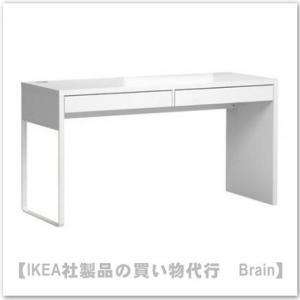 Selectshop brain micke yahoo for Bureau 2 meter