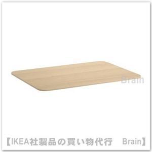 ■カラー:ホワイトステインオーク材突き板  ■商品の大きさ 長さ: 120 cm 幅: 80 cm ...