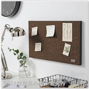IKEA/イケア SVENSAS メモボード ピン付き35x60 cm ダークブラウン/コルク|shop-brain|02